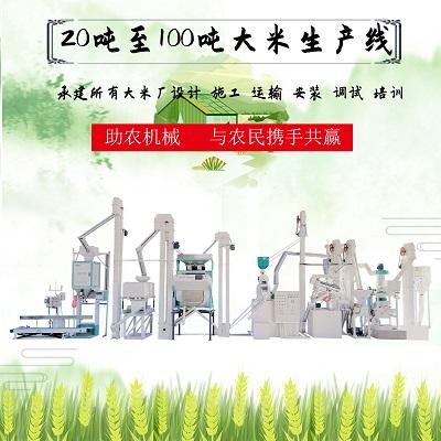 广西打米机 新型打米机 家用打米机 碾米机 小型碾米机