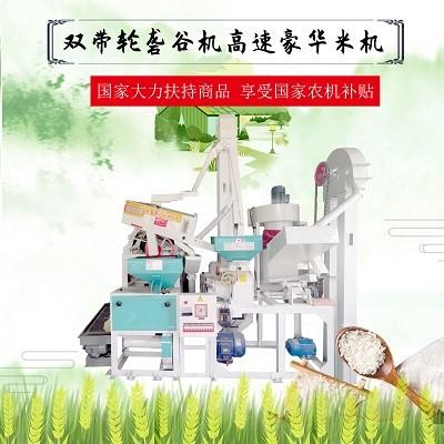 广西打米机新型大型打米机 碾米机 大型碾米机 出米率高