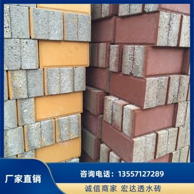 柳州透水砖 海绵城市面包砖 生态透水砖 路面透水砖  厂家直销价格优惠
