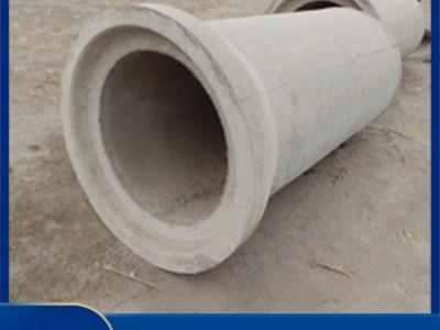 水泥排水管厂家直销 混凝土水泥排水管 钢筋混凝土水泥排水管价格