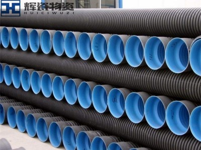 波纹管厂家 广西波纹管批发 供应双壁波纹管 价格优惠
