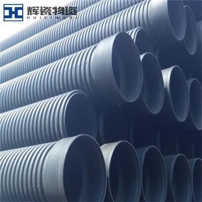 南宁波纹管批发 HDPE双壁波纹管 PVC波纹管厂家直销