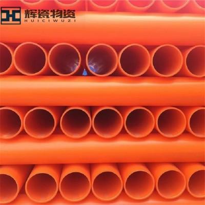 广西南宁CPVC电力管cpvc电力套管mpp电力套管电力管