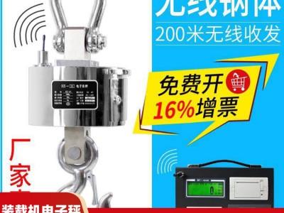 装载机电子秤称重装载机电子秤 高精度装载机电子秤供货