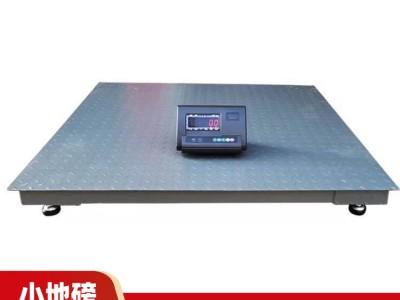 移动式地磅(变形金钢)专卖厂家  选威特衡器