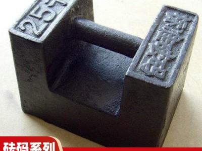 南宁威特衡器 本地直销铸铁砝码10kg 价格实惠
