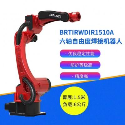 焊接机器人 涂装机器人  冲压机器人 码垛机器人
