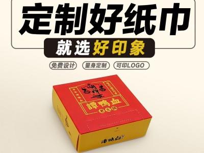 正方形纸巾 广告方盒餐巾纸 厂家直供