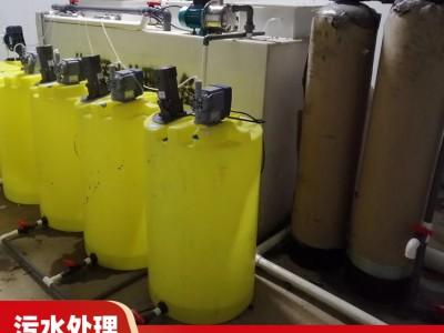 实验室污水处理设备批发 南宁污水处理厂家
