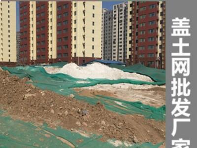 广西南宁柳州桂林梧州北海防城港钦州贵港遮阳网防尘网绿网