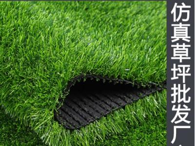 南宁人造草坪 南宁仿真草坪 人造草皮 工程围挡草坪