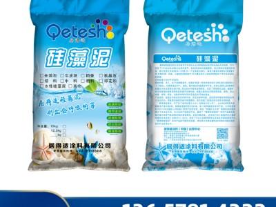 厂家直销硅藻泥 硅藻泥批发价格 硅藻泥生产厂家