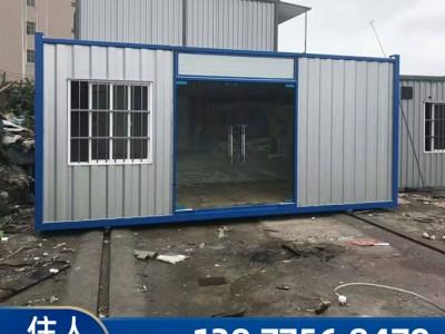二手住人集装箱租赁  集装箱房屋 厂家批发销售及出租
