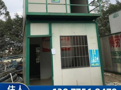 集装箱 住人集装箱 兴业集装箱