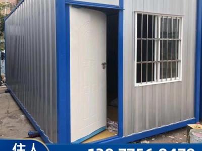 福绵活动板房 活动板房租售 活动板房厂家 住人集装箱