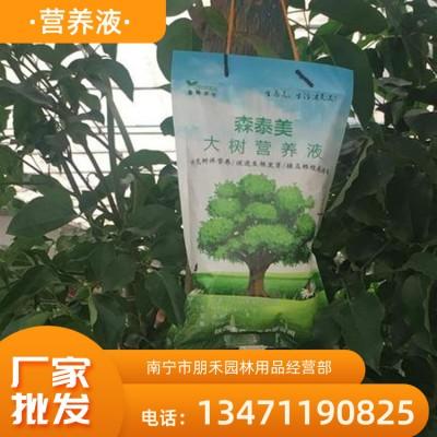 大树吊针营养液 买大树吊针营养液 大树吊针营养液价格 发货广西