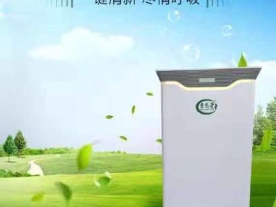 芳远堂空气净化器 空气净化器厂家 广西空气净化器