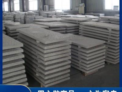 广西柳州宏达 水泥盖板 电力盖板 包边盖板