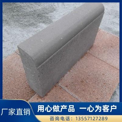 柳州路缘石 水泥路沿石