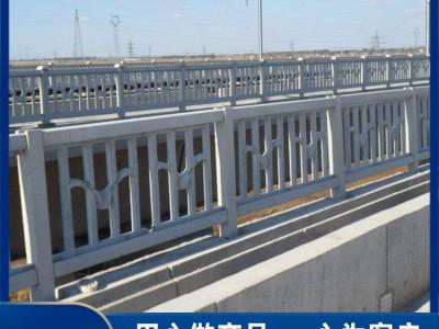 柳州护栏 高铁水泥护栏 刺丝滚笼机场防护网 可定制水泥护栏