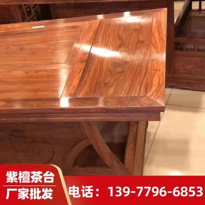 广西刺猬紫檀茶台厂家 北海红木实木家具 刺猬紫檀茶台批发
