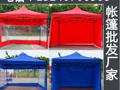 户外摆滩折叠广告帐篷定做户外遮阳棚伸缩雨棚雨篷摆摊四角大伞