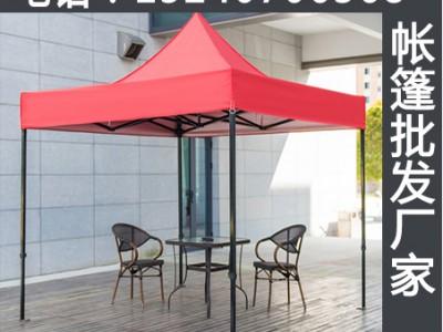 哪里做的广告帐篷质量比较好 帐篷厂家