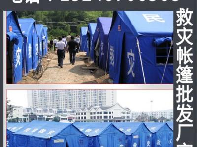 贺州工地帐篷 救灾帐篷厂家  军用帐篷货源 施工帐篷厂
