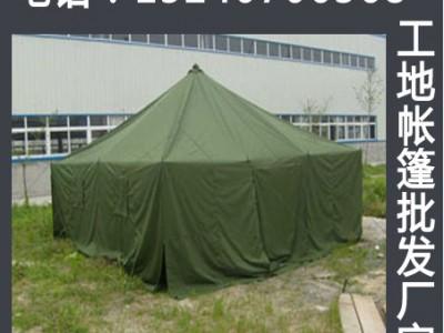 南宁帆布防雨施工工程帐篷户外工地帐篷
