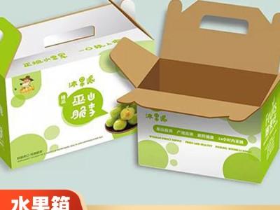 南宁纸箱厂家 瓦楞纸箱生产 五层纸箱批发