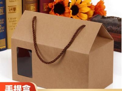 快递包装纸箱定制 南宁手提盒子批发 纸盒厂家