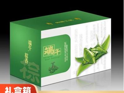 广西水果礼盒纸箱定制 纸箱批发 礼盒纸箱生产厂家