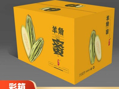 水果箱 纸箱生产厂家 彩箱纸箱定做 手提盒