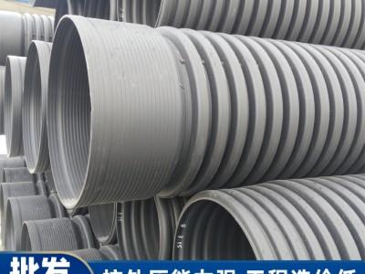 波纹管厂家批发 双壁波纹管 HDPE双壁波纹管