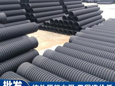 现货批发双壁波纹管 波纹管生产厂家 大口径波纹管价格直销