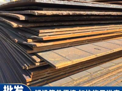 现货道路铺路钢板租赁 广西钢板出售 钢板批发