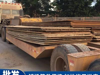 南宁道路铺路钢板 道路钢板租赁 钢板批发