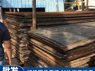 柳州道路铺路钢板租赁 钢板出售 铁板出租