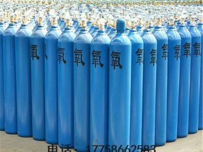 高纯度氧气 高纯氩气 量大从优 百色气体厂家