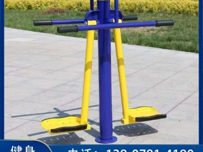 钦州市健身器材批发 小区健身器材批发 公园健身器材批发