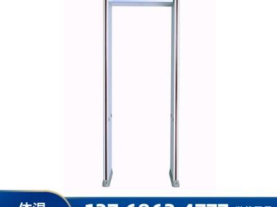 广西世纪盾供应 K208红外测体温型 红外体温安检门