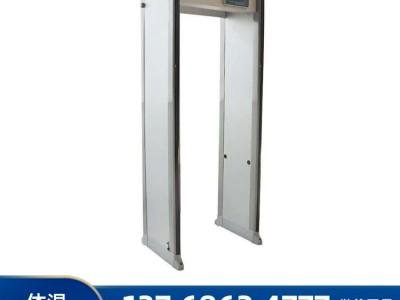广西红外体温安检门 直观操作 金属优质安检门