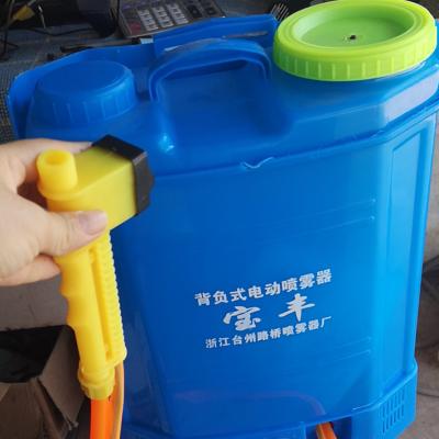 电动喷雾器 南宁喷雾器 喷雾器厂家