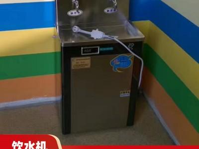 广西饮水机厂家 幼儿园饮水机 学校饮水机 校园饮水机