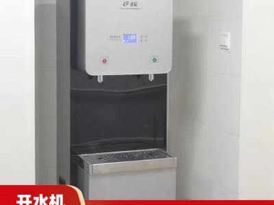 南宁不锈钢步进式开水器厂家 学校工厂自动烧水器 反渗透净水机
