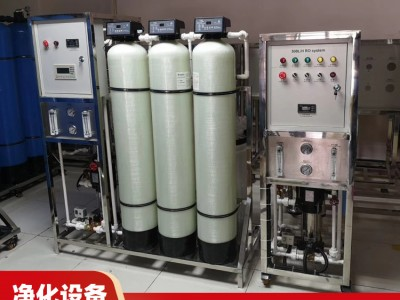 超滤设备 去铁锈锰水处理设备 井水除铁锰过滤器