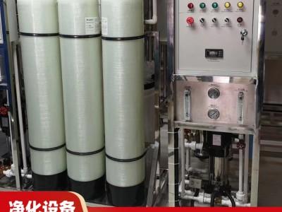 超滤设备 去铁锈锰水处理设备 广西污水过滤厂家