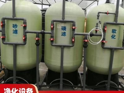 一体化净水器设备 井水河水净化设备 广西净水设备