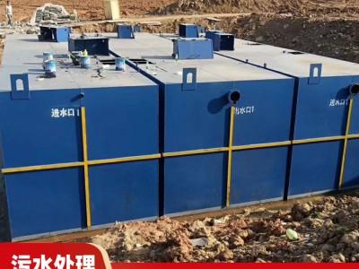 广西污水处理厂家 一体化污水处理环保设备批发 全自动循环系统