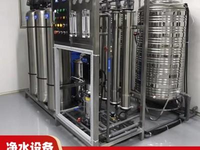 南宁RO反渗透水处理设备价格 纯水处理设备厂家
